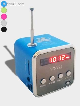 mini enceinte cube cran digital mp3 sd usb radio. Black Bedroom Furniture Sets. Home Design Ideas